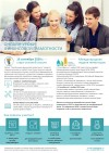 Онлайн уроки по финансовой грамотности