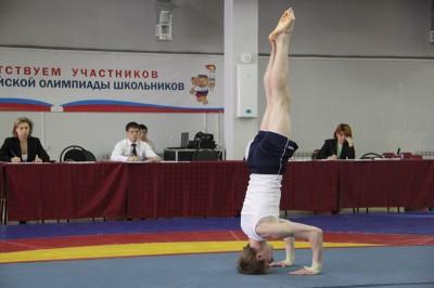 Победители и призер окружного этапа олимпиады по физической культуре