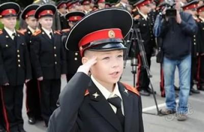 Информация о приёме в Пермское суворовское военное училище